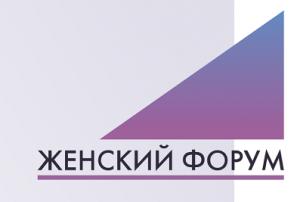 banner_jenskij_forum