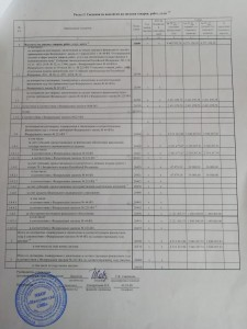 IMG-20210823-WA0008